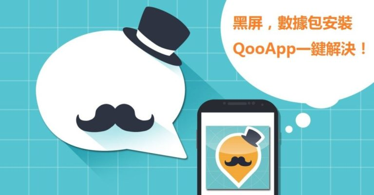 QooApp Apk For IOS Download